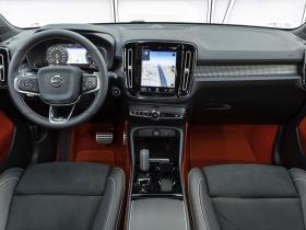 Ver foto 1 de Volvo XC40 T5 Recharge R Design 2020