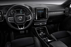 Ver foto 4 de Volvo XC40 T5 Twin R-Design 2019