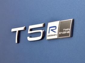 Ver foto 19 de Volvo XC40 T5 Recharge R Design 2020