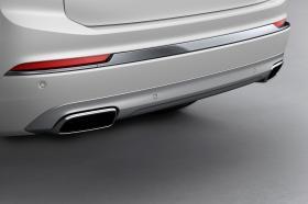 Ver foto 18 de Volvo XC90 T8 Twin Engine Inscription 2019