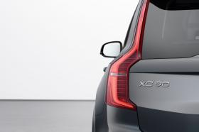 Ver foto 14 de Volvo XC90 T8 Twin Engine R-Design 2019