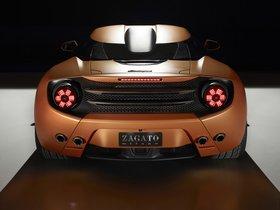Ver foto 2 de Lamborghini 5-95 Zagato 2014
